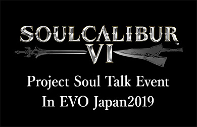 SOULCALIBUR VI Project Soul Talk Event In EVO Japan2019
